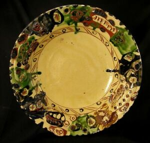Vintage 1980s Everette Busbee Studio Pottery Handbuilt Earthenware Platter, Fish