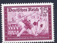 Germany Nazi Third Reich 1939 Nazi Reichspost Reich Sports 15+10 Stamp WW2 ERA