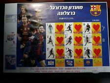 ISRAEL 2013 FCB BARCELONA FOOTBALL PLAYERS SHEETLET FDC ONLY 60 MADE! RARE!