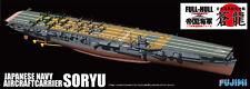 Fujimi IJN Aircraft Carrier Soryu Full Hull NEW Model Kit