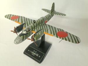 "Nakajima Ki-49-II ""Donryu"" [Helen] 1:120 Die-cast Model Japanese Army Fighter"