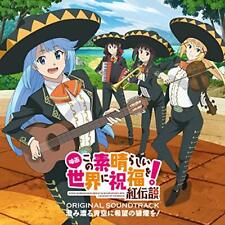 [CD] Theatrical Anime KonoSuba: Kurenai Densetsu Original Sound Track NEW