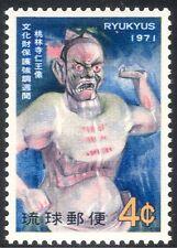Ryukyus 1971 Deva King/Torinji Temple Statue/Buildings/Religion/Art 1v (n28782)