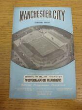 10/12/1960 Manchester City v Wolverhampton Wanderers  (folded, torn inside, scor