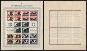 Serbia 1943 - Full Sheet - MNH Stamps C265