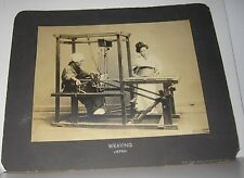 ANTIQUE PHOTO - WEAVING - JAPAN - STAMPED THE PHILADELPHIA MUSEUMS #1A