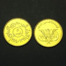 Yemen 5 Rials, F.A.O coin, KM#38, UNC
