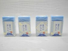 (Tracking No)2020 Plus Eraser & Shape JAPAN'S MT.FUJI H.K Limited Blue X 4(Japan