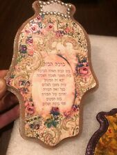 Magnificent Vintage Decorative Jewish, Hebrew Hamsa w Crystals! Beautiful, Wow!