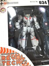 Free Shipping from Japan Authentic Revoltech 034  Macross Valkyrie VF-1J