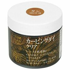 Seiwa Leather Craft Antique Oil Carving & Tooling Dye Gel Stain Tan