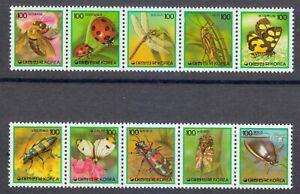 Korea 1991 MNH Mi 1655-1664 Sc 1364a strips of 5 Butterfly,Bee,Beetle,Cicada **