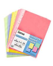 A4 104 solide transparent colored poly poinçonné poches manches-portefeuille AC-9266