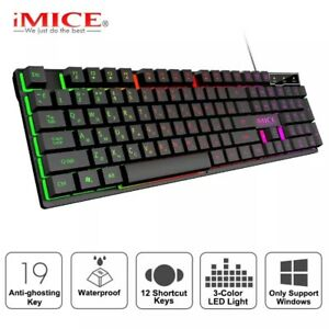 Gaming Keyboard With Backlights USB 104 Rubber Keycaps RGB Wired Ergonomic PC