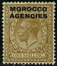 Morocco Agencies 1925-31   Scott #225    Mint Lightly Hinged