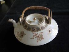 FINE SATSUMA TEA POT  SIGNED BY TAIZAN LATE 1800'S