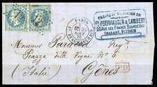 Frankreich Nr. 28 (2) Brief (1686010327)