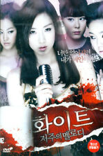 White: The Melody Of The Curse / Death (Korean, 2012, DVD)