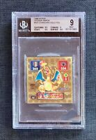 Pokemon BGS 9 1996 Hyper Sticker Amada Charizard Gold Prism #187 Japanese