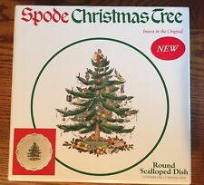 Spode Christmas Tree ROUND SCALLOPED SERVING DISH