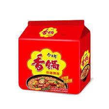 Chinese Food Snacks【今麦郎 香锅地道辣面120gX5连包】Xiang Guo Noodles速食方便麪 泡面快食面Free shipping