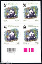 ITALIA 1 QUARTINA WWF NATURA PANDA CODICE A BARRE 1739 - 2016 nuovo**