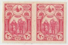 TURKEY 1917 UNISSUE 20 PARAS UNUSED IMPERF PAIR  ISFILA 867ES10= MICHEL TYPE(au)
