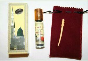 Black Surma Kohl Kajal Eyeliner Powder 5 g Al Asmad Ithmid Arabian Natural كحل