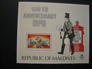 Republic of Maldives 100th Anniv. UPU Stamp S/S lot of 4  MNH OG