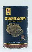 Porpoise Red Parrot Fish Food Medium Pellets 380gms/ 13.40 oz