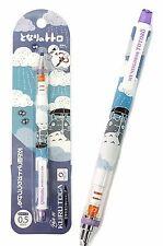 Uni KURU TOGA My Neighbor Totoro (Raining) 0.5mm Mechanical Pencil Free Reg Ship