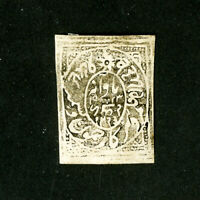 India Jammu Stamp # 6 A Very Rare Stamp Catalogue Value $1,600.00