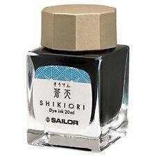 Sailor Fountain Pen Bottle Ink Shikiori Souten 13-1008-205