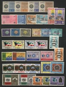 Kuwait Collection Modern Stamps Sets / Pairs Unmounted Mint + Mounted Mint