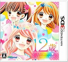 NEW Nintendo 3DS 12 years old. Melting puzzle The two harmony Happinet Japan