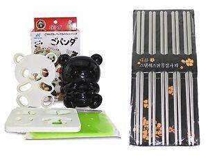 Japanese Bento  Baby Panda Rice Mold Cutter Set & 5 Pairs of Steel Chopsticks