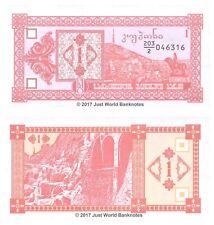 Georgia 1 Laris 1993  P-33  Banknotes  UNC
