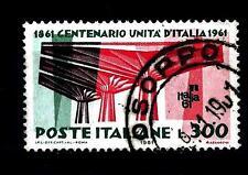 ITALIA REP. - 1961 - Centenario dell'Unità d'Italia - 300 lire Yvert 857