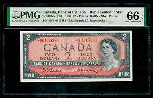 Canada 1954 - $2 Dollars Replacement/Star Mod. Portrait PMG 66 EPQ