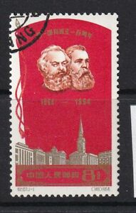 China PRC 1964 max stamps used, Marx, Engels