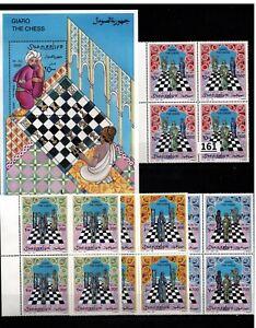 /// SOMALIA - MNH - SPORTS - CHESS - 1996