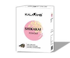 Shikakai Powder-100% Natural - Hair Care Powder - Natural Conditioner (150g)