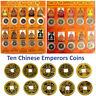 10Pcs / Set Ten Emperors Coins Chinese Copper Coin Old Dynasty Vintage Currency