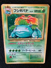 Venusaur Pokemon Card  Base Set 003 Rare F/S Nintendo 1996  Japan Rare