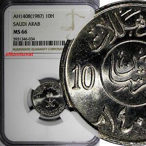 Saudi Arabia UNITED KINGDOMS AH1408 (1987) 10 Halala NGC MS66 KM# 62 (034)