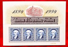 US 1994 SC#2875 $2 Pane of 4 Major Error Print on 4th Stamp, XF-Superb MNH