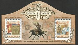 MONGOLIA 2014 90TH ANNIV. OF MONGOLIAN STAMPS S.O.S. SOUVENIR SHEET OF 2 STAMPS