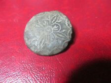 Antique Button - Spanish Medieval 25mm T001