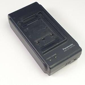 Genuine Panasonic VSK0317 Video Camera AC Adaptor 4.8V 1.2A & 6V 8.5W - Japan!