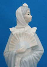 """LLADRO/NAO FIGURINE TALL LADY WITH FAN """"THE SOPHISTICATE"""" 139G RETIRED"""